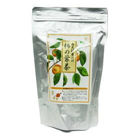 【お買上特典】西式健康法の柿の葉茶 160g(2g×80包)【西会本部】※送料無料(一部地域を除く)