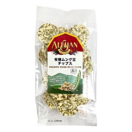 【アリサン】ムング豆チップス(緑豆チップス)  (50g)