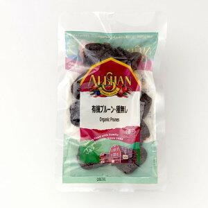 有機プルーン・種無し (250g)【アリサン】