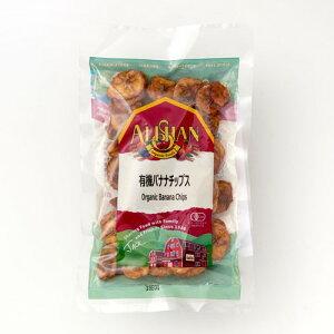 有機バナナチップス 100g【アリサン】