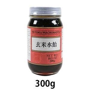 玄米水飴 (300g)【アリサン】