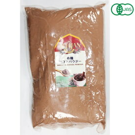 有機アリサン ココアパウダー 1kg(ココアバター10〜12%含有)【アリサン】