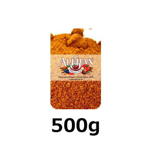オーガニックガラムマサラ (500g)【アリサン】