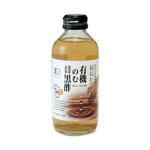 有機のむ発芽玄米黒酢 (180ml)【センナリ】
