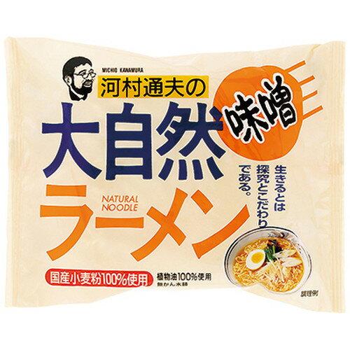 大自然ラーメン 味噌 90g 【健康フーズ】