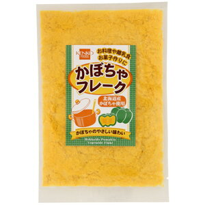 かぼちゃフレーク (75g)【健康フーズ】