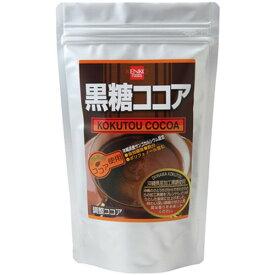 黒糖ココア 250g 【健康フーズ】