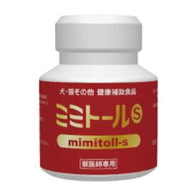 ミミトールS 120粒【スケアクロウ】