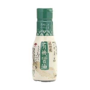 超特選 有機醤油こいくち 密封ボトル 210ml チョーコー醤油