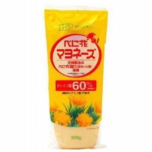 べに花マヨネーズ (300g)