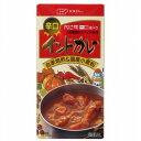 【お買上特典】インドカレー(辛口) (115g) 【創健社】