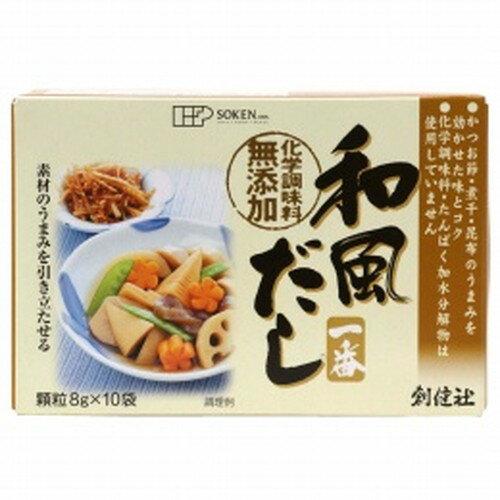 【お買上特典】和風だし一番 8gx10袋 【創健社】