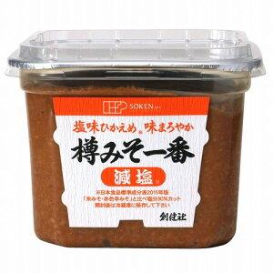 樽みそ一番(減塩)カップ 750g 【創健社】