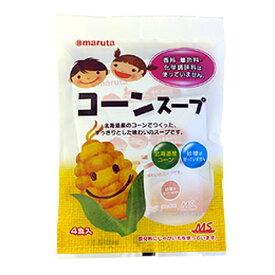 【お買上特典】MSコーンスープ 48g(12g×4袋) 【太田油脂】