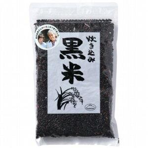 【ゆうパケット対応(1個まで)】炊き込み黒米(国内産) 300g【富士食品】