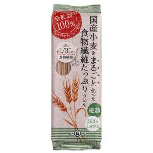 国産小麦をまるごと使った食物繊維たっぷりうどん細麺 200g 【石丸製麺】