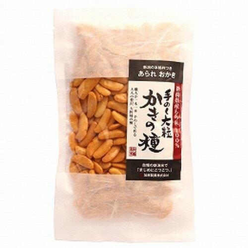 大粒かきの種 120g 【加藤製菓】