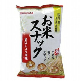 【お買上特典】お米スナック 甘口しょうゆ味 (60g×6袋) 【太田油脂】