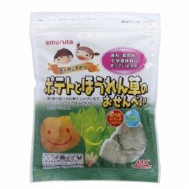 【お買上特典】MS ポテトとほうれん草のおせんべい (25g×6個) 【太田油脂】