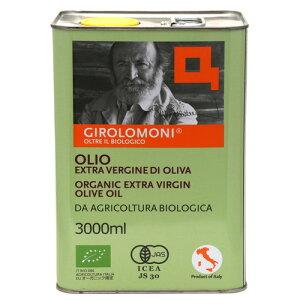 業務用ジロロモーニ 有機エキストラヴァージン オリーブオイル 3L ※キャンセル不可