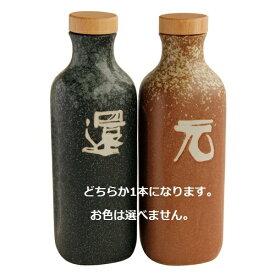 【3ヶ月以内の破損はメーカー補償付】還元くん3 850ccボトル1本 OJIKA Industry 低電位水素水茶製造ボトル ※お色は選びいただけません・キャンセル不可