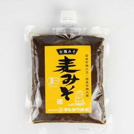 有機麦みそ (スパウト345g)【マルカワみそ】【麦の香りが非常に良い麦味噌。貴重な国産有機大麦を使用】※キャンセル不可