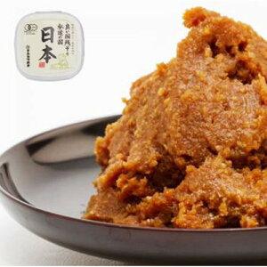 有機 みそ日本(600g) マルカワみそ【マルカワみその思いがこもった国産辛口みそ】※キャンセル不可