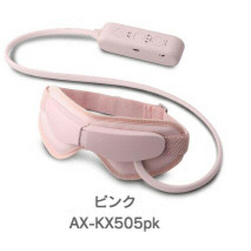 ルルド めめエア AX-KX505pk(ピンク)※送料無料(北海道、沖縄、離島除く)