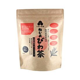 【あす楽対応】ねじめびわ茶80 (2gティーバック 80包入)【十津川農場】