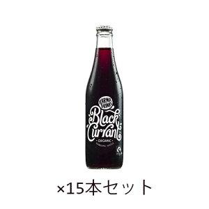 オーガニック果汁スパークリングウオーターブラックカラント(カシス) 300ml×15本セット【カーマコーラ社/Karma Cola】