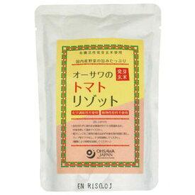 【お買上特典】オーサワの発芽玄米トマトリゾット 200g【オーサワジャパン】