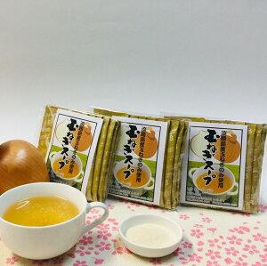 ぜひお試し下さい! 【老舗お弁当屋さんの認める味】  淡路島産おいし〜い玉ねぎ100%スープ 30包 送料無料 たまねぎスープ オニオンスープ