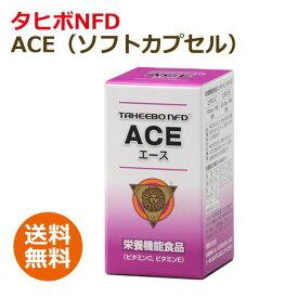 タヒボNFD ACE(エース)+タヒボ付き(特典)or IH・ガス火対応ケトル付