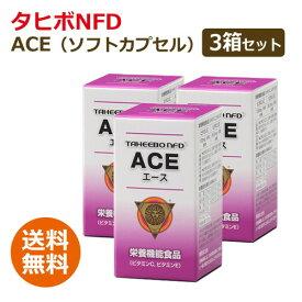 タヒボNFD ACE(エース)180球×3箱セット+タヒボ付き(レビュ−・特典)or IH・ガス火対応ケトル付