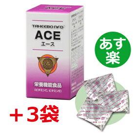 【3袋増量中】タヒボNFD ACE(エース)91.8g(510mg×180球)+選べる特典 または IH・ガス火対応ケトル付【あす楽対応】