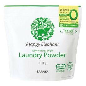 【お買上特典】ハッピーエレファント洗たくパウダー (1kg) 【サラヤ】