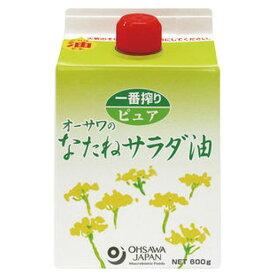 【お買上特典】オーサワのなたねサラダ油(紙パック)(600g)