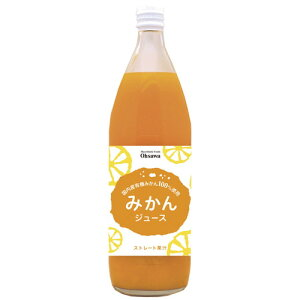 【お買上特典】みかんジュース(ビン)900ml【オーサワジャパン】