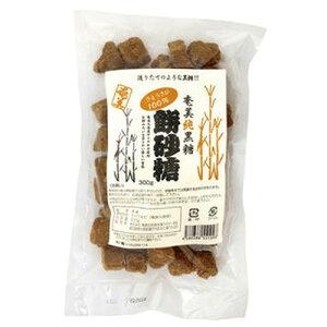 【お買上特典】 奄美 純黒糖餅砂糖 300g【奄美自然食本舗】