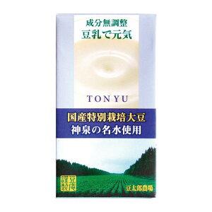 【お買上特典】豆乳で元気 125ml【ヤマキ】