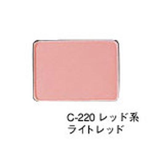 【お買上特典】ピュアチークカラー レフィル(詰替) ライトレッド(C-220レッド系) リマナチュラル