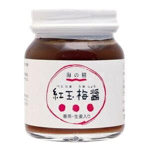 【お買上特典】紅玉梅醤番茶・生姜入り 130g【海の精】