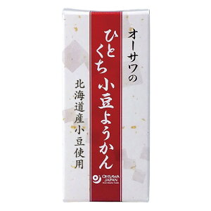【お買上特典】オーサワのひとくち小豆ようかん 1本(58g) 【オーサワジャパン】