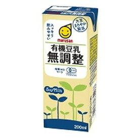 【まとめ買い価格】有機豆乳 無調整(小)200ml×24本セット+バイオノーマライザー2包プレゼント【マルサンアイ】