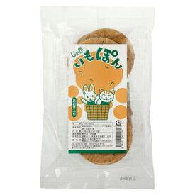 【お買上特典】じゃがいもぽん 12枚入(2枚×6袋)【穀の蔵】