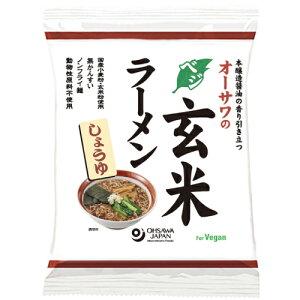 【お買上特典】オーサワのベジ玄米ラーメン(しょうゆ)112g(うち麺80g)