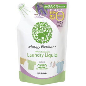 【お買上特典】ハッピーエレファント(液体洗たく用洗剤)詰替用 720ml