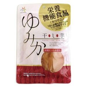 【お買上特典】干し芋ゆみか 100g【月と蛍】
