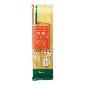 【まとめ買い価格】オーサワの有機スパゲッティ 500g ×12個セット ※送料無料(一部地域を除く)