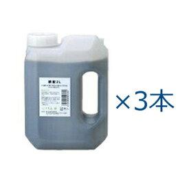 【まとめ買い価格】糖蜜 (2リットル×3本セット)+植物活力材「EM7」10ミリ付 ※送料無料(一部地域を除く) ※キャンセル不可